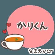 สติ๊กเกอร์ไลน์ karikun_os