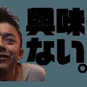 สติ๊กเกอร์ไลน์ Spicy talk stamp by Mr.Lyo(Japanese)