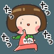 สติ๊กเกอร์ไลน์ Sticker too cute[Kanachin]