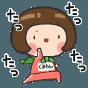 สติ๊กเกอร์ไลน์ Sticker too cute[Kumitan]