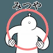 สติ๊กเกอร์ไลน์ Mitsuya is happy.Move to.2