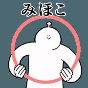 สติ๊กเกอร์ไลน์ Mihoko is happy.Move to.2