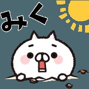 สติ๊กเกอร์ไลน์ It moves! Full power cat 3 [Miku]