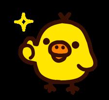 Risultati immagini per pulcino kawaii emoticon