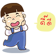 Hua Kala: The Funny Boy (sticker id: 3963)