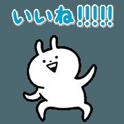 สติ๊กเกอร์ไลน์ Usagyuuun! 3