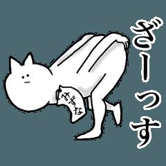 สติ๊กเกอร์ไลน์ Sticker for honest Mizuna