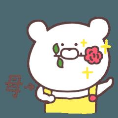 สติ๊กเกอร์ไลน์ Mother dedicated healing sticker
