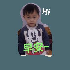 สติ๊กเกอร์ไลน์ A Cute Boy In Wu Family part 2