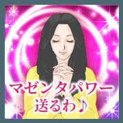 สติ๊กเกอร์ไลน์ Messages from the universe through Keiko