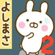 สติ๊กเกอร์ไลน์ Rabbit Usahina yoshimasa 2