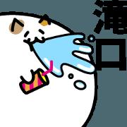 สติ๊กเกอร์ไลน์ MeatBallCat LastNAME Sticker TAKIGUCHI!
