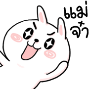 สติ๊กเกอร์ไลน์ N9: รักแม่ - กระต่าย ให้กลจ.