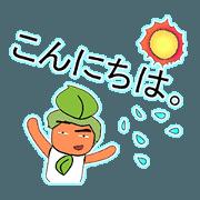 สติ๊กเกอร์ไลน์ ^_^ Kururu 11