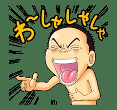 Super Radical Gag Family: Animated sticker #4976963