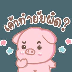 สติ๊กเกอร์ไลน์ Piggiko 2