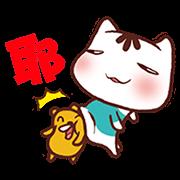สติ๊กเกอร์ไลน์ Po-chan Animated Stickers