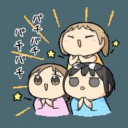 パステル家族 3人娘の使いやすいスタンプ