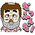 歌って踊る! 志村けん キャラクターズ2 | LINE STORE