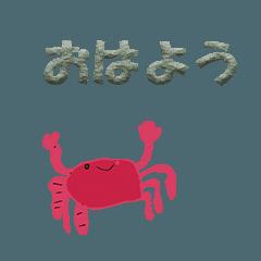 สติ๊กเกอร์ไลน์ Polite crab japaese