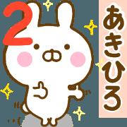 สติ๊กเกอร์ไลน์ Rabbit Usahina akihiro 2
