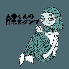สติ๊กเกอร์ไลน์ The Mermaid Boy