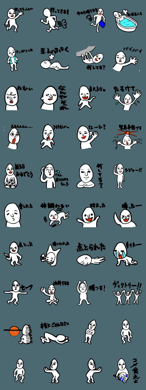 สติ๊กเกอร์ไลน์ Rice Boy Kometsubu Taro The second