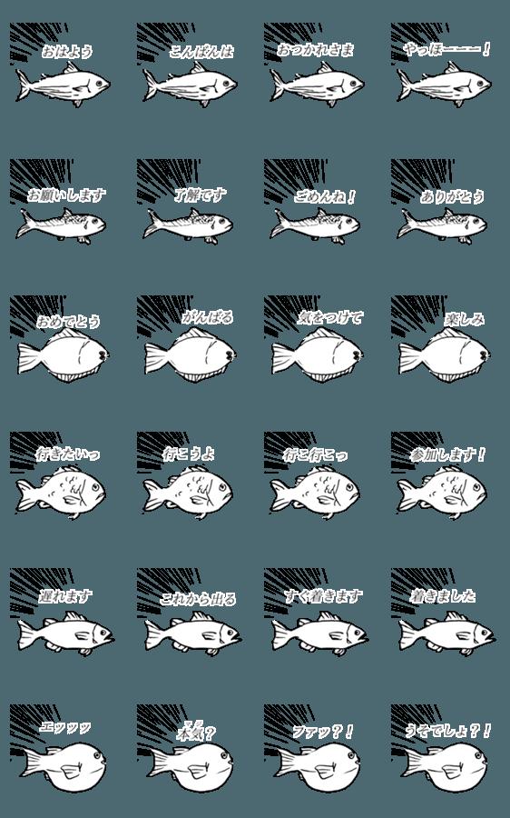สติ๊กเกอร์ไลน์ realistic fish sticker