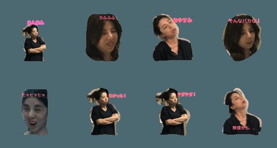 สติ๊กเกอร์ไลน์ happy ritsuko stamp