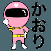 สติ๊กเกอร์ไลน์ Mysterious pink ranger2 Kaori