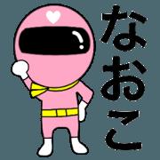 สติ๊กเกอร์ไลน์ Mysterious pink ranger2 Naoko