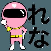 สติ๊กเกอร์ไลน์ Mysterious pink ranger2 Rena