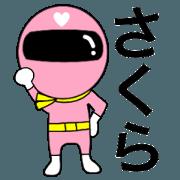 สติ๊กเกอร์ไลน์ Mysterious pink ranger2 Sakura