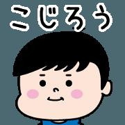 สติ๊กเกอร์ไลน์ Kojirou Name of the Palipi Man