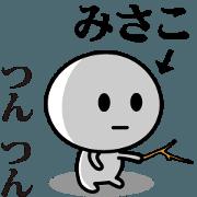 สติ๊กเกอร์ไลน์ MISAKO (japan)