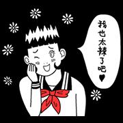สติ๊กเกอร์ไลน์ Animated Miyako and His Friends.