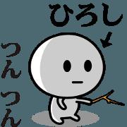 สติ๊กเกอร์ไลน์ HIROSHI (japan)
