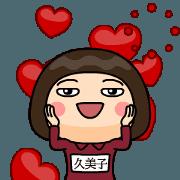 สติ๊กเกอร์ไลน์ Kumiko wears training suit(Classic1)