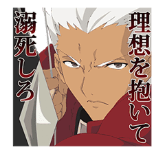 Fate/stay night [UBW] sticker #5302544