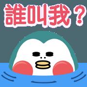 สติ๊กเกอร์ไลน์ Move it 2_double chin penguin san