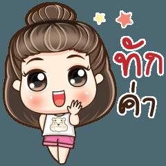 กิมจิ