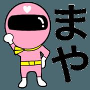 สติ๊กเกอร์ไลน์ Mysterious pink ranger2 Maya