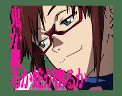Animated EVANGELION sticker #5437038