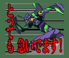 Animated EVANGELION sticker #5437048