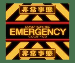 Animated EVANGELION sticker #5437051