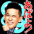 柳沢慎吾のサウンドで、いい夢見ろよ!   LINE STORE