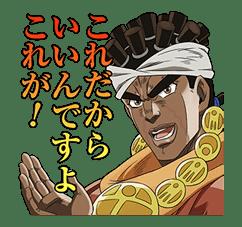 JoJo No. 3: Epic Battles sticker #5692711
