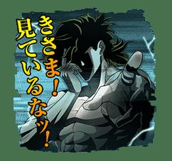 JoJo No. 3: Epic Battles sticker #5692714