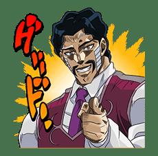 JoJo No. 3: Epic Battles sticker #5692715