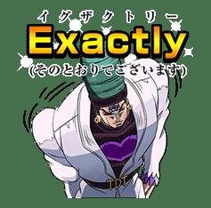 JoJo No. 3: Epic Battles sticker #5692716